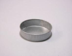 "7"" x 2 Inch Deep Cake Tin (50mm)"